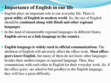 Essay on importance of english language in our life jpg 638x479