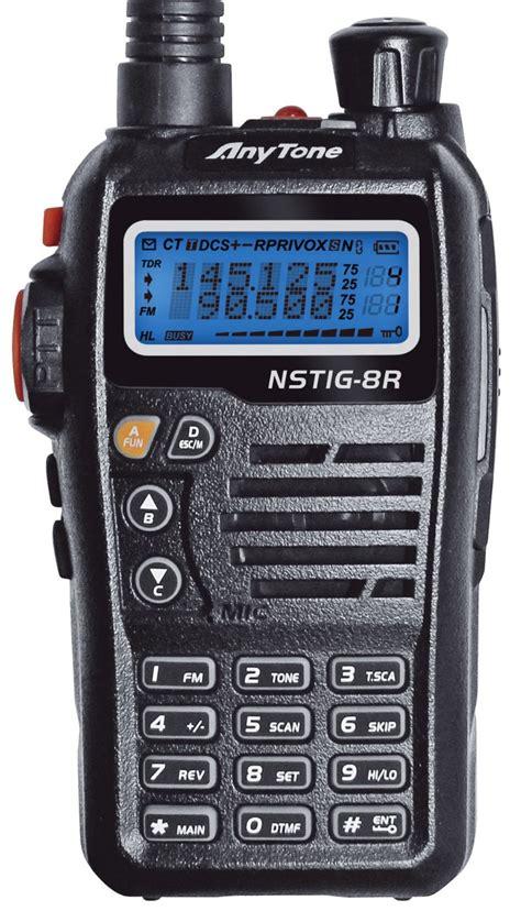 amateur radio rfi certification requirements jpg 858x1500
